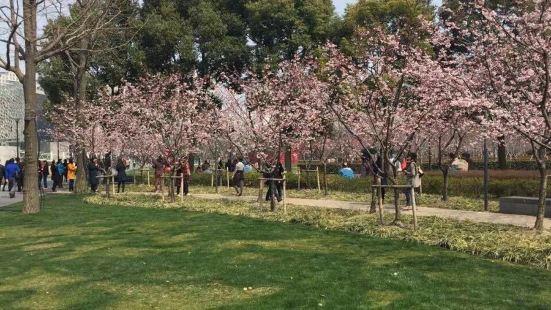 Sitang Park