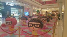 新一城购物中心-南京-_CFT01****4383559