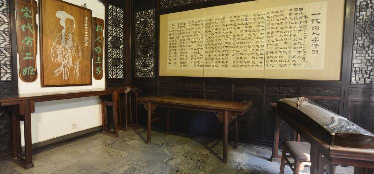 Li Qingzhao Memorial Hall2