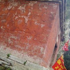 링옌사 여행 사진