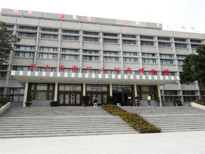 硃砂古鎮(萬山國家礦山公園)
