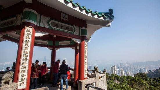Lion's Pavilion at The Peak