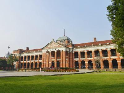 우창 봉기 기념관