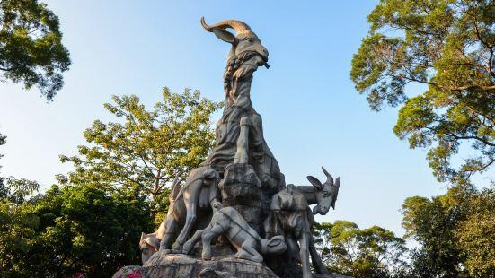 Five Goats Statue