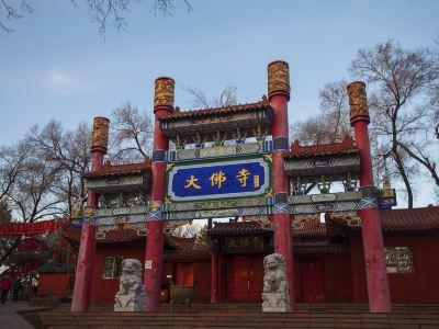 紅山公園大佛寺
