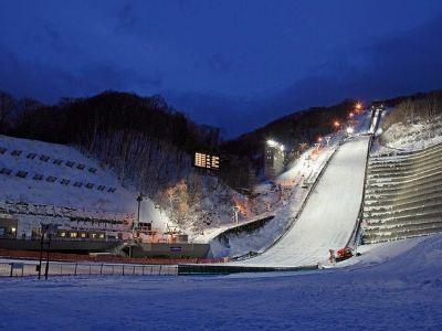 劄幌冬季體育博物館