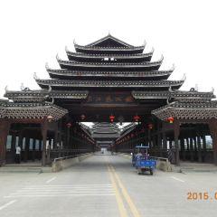 삼강풍우교 여행 사진
