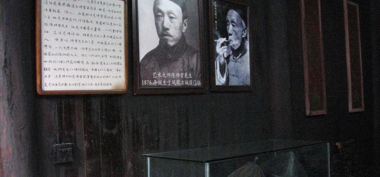 鳳凰古城博物館1