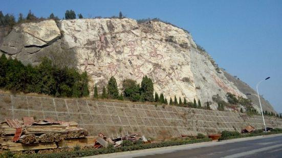 九里山古戰場