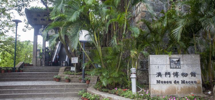 Macau Museum | Tickets, Deals, Reviews, Family Holidays