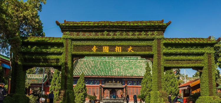 Daxiangguo Temple2