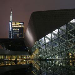 Guangzhou Grand Theatre User Photo