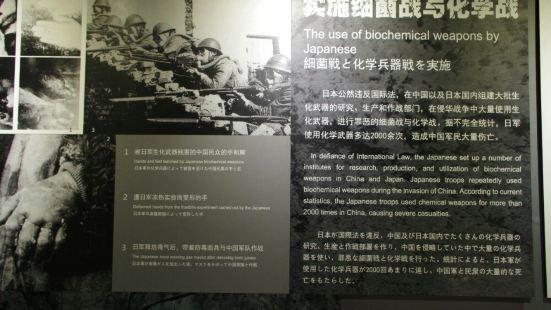 濟南警察博物館