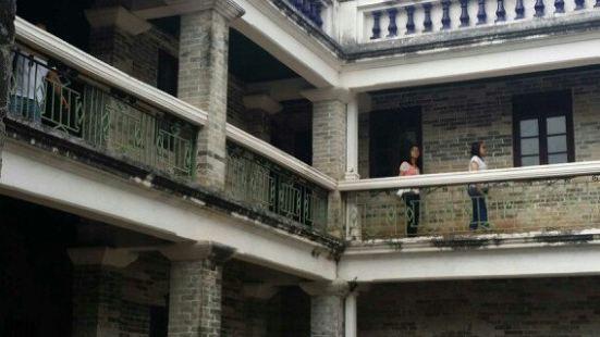 Li Jishen's Former Residence