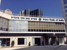 IDC 以色列钻石中心-特拉维夫-118****364