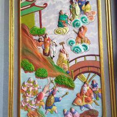 Leong San See Temple User Photo