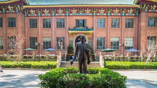 Sun Yat-Sen Library of Guangdong Province (South Gate 2)