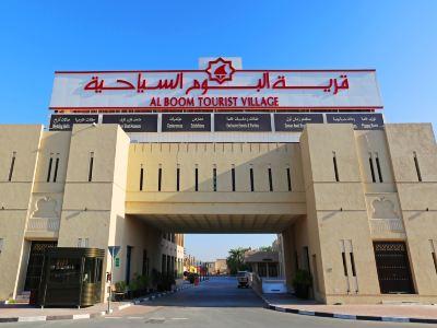 Al Boom Tourist Village