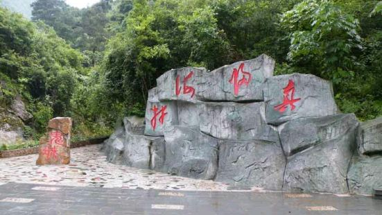 첸다오 비징