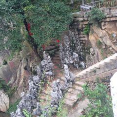 Tianxin Cave User Photo