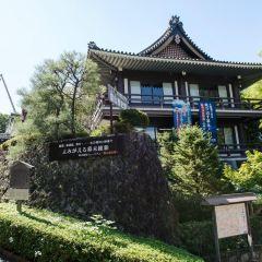 Ryozen Museum of History User Photo