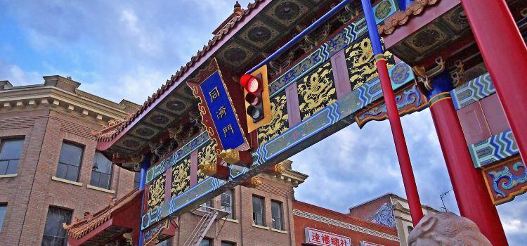 Chinatown Melbourne2