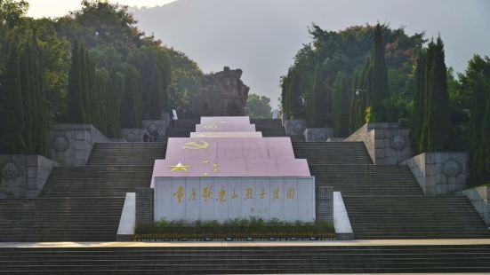 Geleshan Martyrs Cemetery