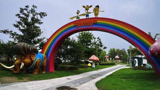 南通園藝博覽園