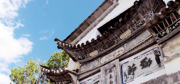 Heshun Ancient Town3