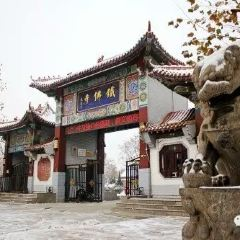 Dongguang Iron Buddha Temple User Photo