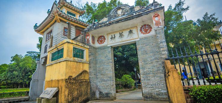 Liyuan2