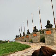 더우왕링 유원지 여행 사진