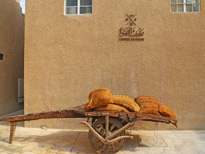 Coffee Museum in Bastakiya