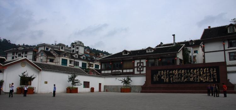 Site of the Zunyi Conference1