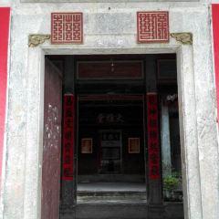 Pan'an Weiwei Dragon House User Photo