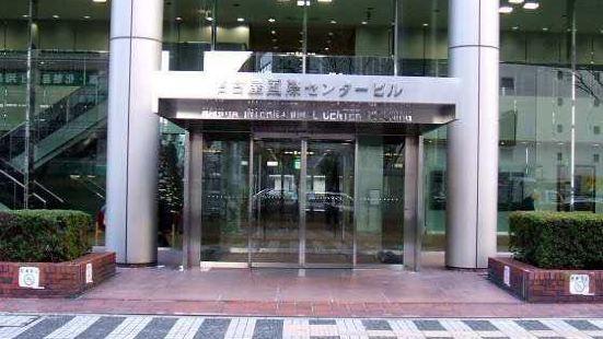 Nagoya International Center