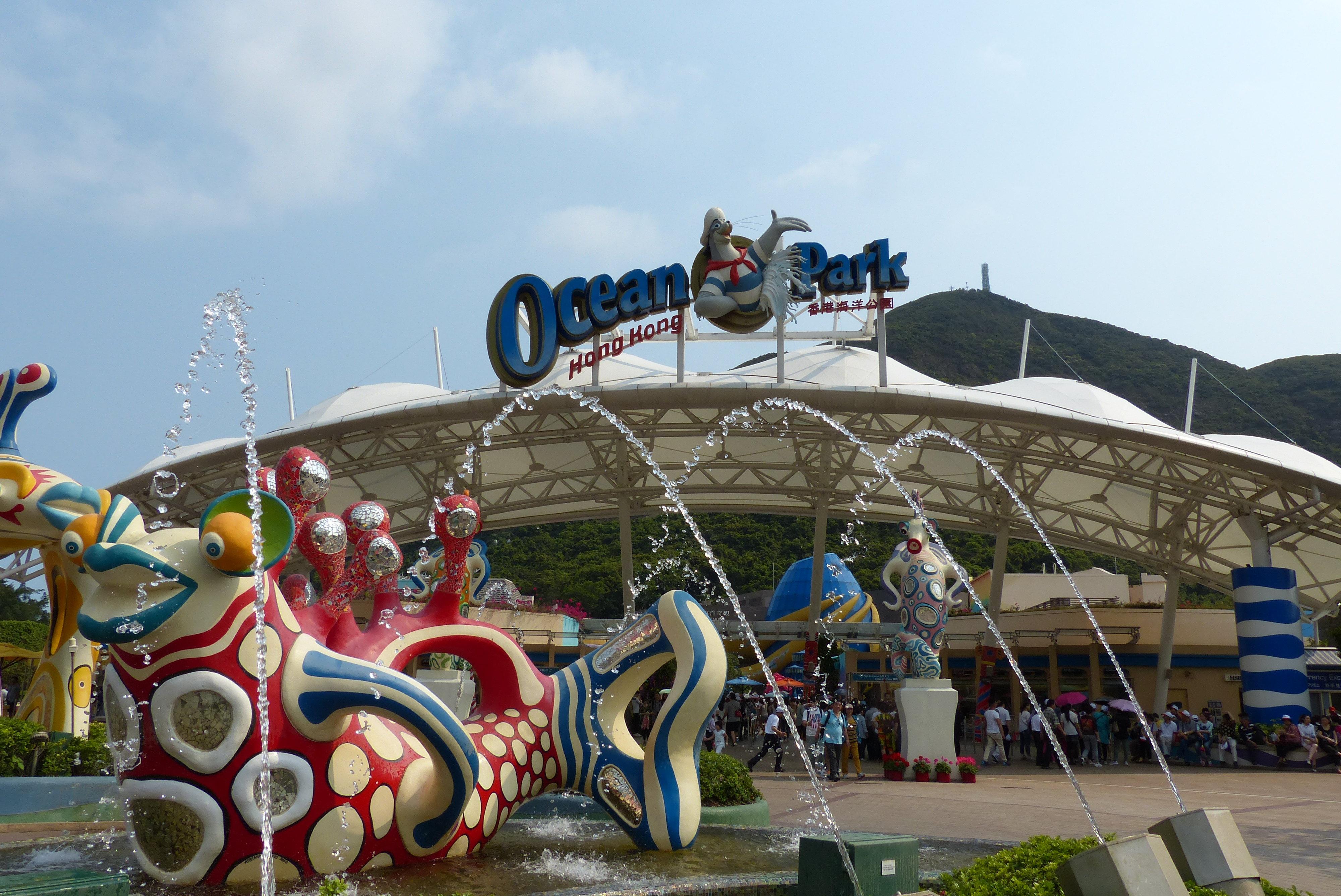 香港オーシャンパーク