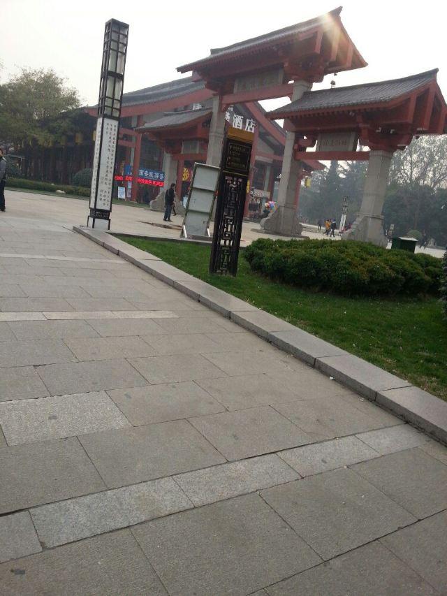 Big Wild Goose Pagoda North Square