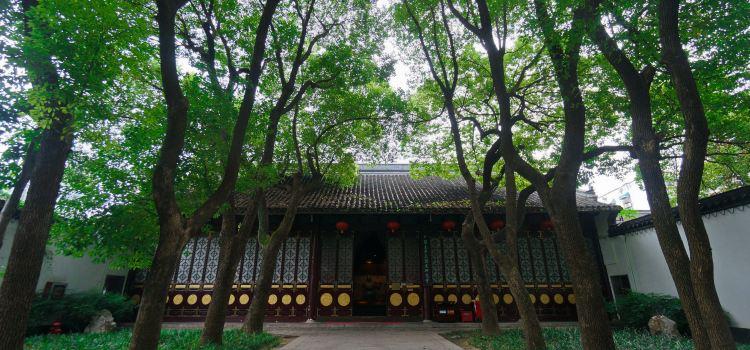 Zhan Garden2