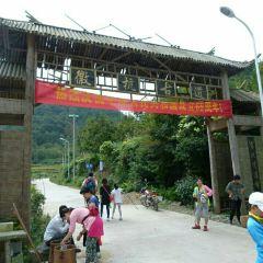 徽杭橋用戶圖片