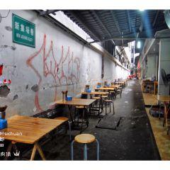 雨田飯店用戶圖片