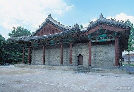 Dongmyo (Eastern Shrine)