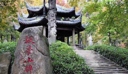 Tianping Villa