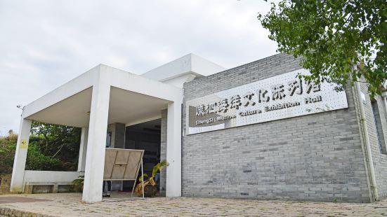 嵊泗海洋文化陳列館