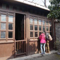 Former Residence of Zhu Ziqing User Photo