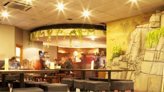 Ancestral Restaurant