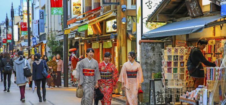 Kamakura Komachi1