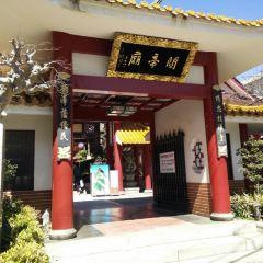 Kanteibyo User Photo
