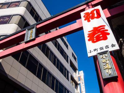 Kamakura Komachi