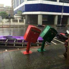 Taipei Medical University User Photo